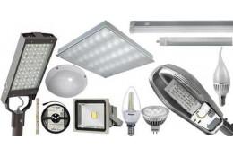 В продажі LED лампи, прожектора, світильники, трубки - бюджетна ціна, гарантія.