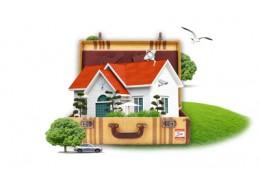 Комплексная охрана квартир, котеджей, магазинов и предприятий