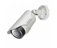 Видеокамера AHD внешняя Tecsar AHDW-1M-20F-eco 1,0 Мп (гибр)