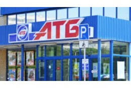 Магазины АТБ Продукты - монтаж охранных систем!