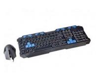 Комплект HI-RALI HI-KB2016CM USB