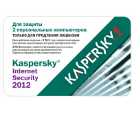 Kaspersky Internet Security 2012-2018 2 ліцензії + апгрейд до актуальної версії