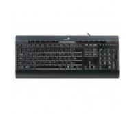 Клавіатура DEFENDER Oscar 600 чорна