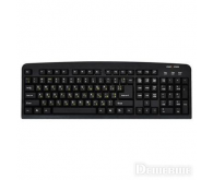 LogicPower KB 001, USB