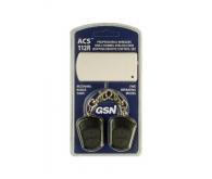 Радіокнопка GB-606A