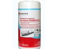 Серветки вологі DATEX 100 шт універсальні