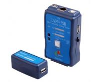 Тестер кабельний LogicPower LP-468N (RJ45 / RJ12)