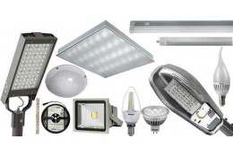 НОВИНКА! В продаже LED лампы, прожектора, светильники, трубки - бюджетная цена, гарантия.