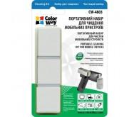 Комплект для чищення ColorWay мобільниїх пристроїв CW-4803 [УЦІНКА]