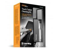 Комплект для чищення ColorWay Premium CW-2076 [УЦІНКА]