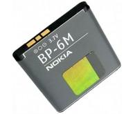 Nokia BP-6M [УЦІНКА]