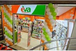 Магазини ЕВА - встановлення систем відеоспостереження та охоронних систем!