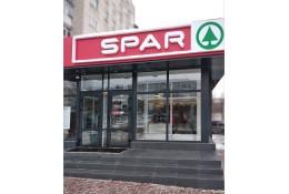Встановили повний комплекс систем безпеки в супермаркеті SPAR.
