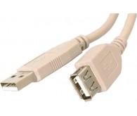 Кабель подовжувач USB 2.0 AM/AF пакет, довжина 0,8 м., білий