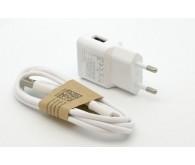 Зарядний пристрій LP АС-003 USB 5V 2A + кабель USB - Micro USB (Білий) /ОЕМ