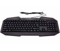 LogicPower KB 050, USB