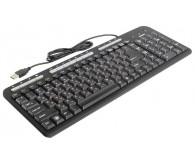 Sven 309M Black USB