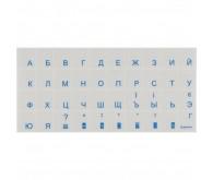 Наклейка на клавіатуру (прозора) blue