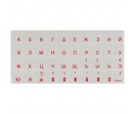 Наклейка на клавіатуру (прозора) Red