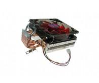Вентилятор ATcool Aero Light (4 мідні трубки, 120 мм. вентилятор), універсальний AMD/Intel