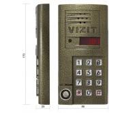 Виклична панель домофона VIZIT БВД-404A-4 (4 абонента аудио) вызов абонента путем нажатия кнопки соо