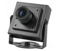 Видеокамера аналоговая прямоугольная DOM CC-10H