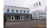 Установлена видеонаблюдения на Красиловском агрегатном заводе.